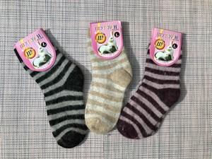 Носки для девочек Шугуан кроличий пух - фото 17465