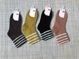 Носки для девочек Шугуан мягкие полоски