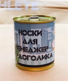 Носки в банках ДЛЯ МЕНЕДЖЕР ТРУДОГОЛИКА оптом