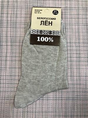 МУЖСКИЕ НОСКИ БЕЛОРУССКИЕ ЛЕН - фото 17151