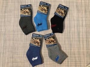 Детские махровые носки для мальчика махра верблюд - фото 17436