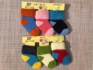 Носки для малюток с начесом отворот - фото 17471