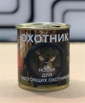 Носки в банках ДЛЯ ОХОТНИКА оптом - фото 17843