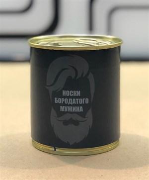 Носки в банках ДЛЯ БОРОДАТОГО МУЖИКА оптом - фото 17847