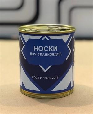 Носки в банках ДЛЯ СЛАДКОЕДОВ оптом - фото 17849