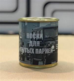 Носки в банках ДЛЯ КРУТЫХ ПАРНЕЙ оптом - фото 17861