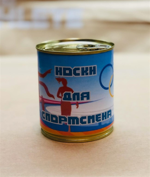 Носки в банках ДЛЯ СПОРТСМЕНА оптом - фото 17880