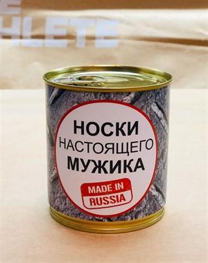 Носки в банках ДЛЯ НАСТОЯЩЕГО МУЖИКА оптом - фото 17892