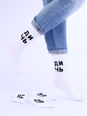 Носки с надписями оптом ДИЧЬ белые Nosi Noski - фото 18161