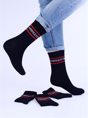 Носки с надписями оптом Молодость черные Nosi Noski - фото 18169