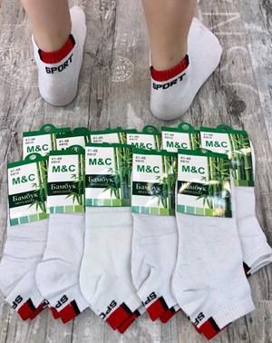 Мужские носки GMG короткие белые спорт к810 - фото 18599