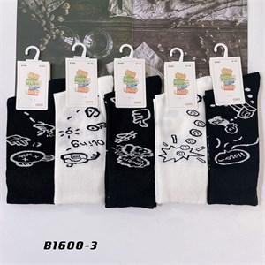 Носки с рисунками GMG высокие черно белые 1600-3 - фото 18650