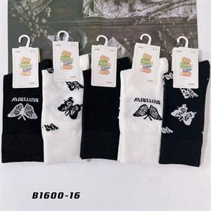 Носки с рисунками GMG высокие черно белые 1600-16 - фото 18653