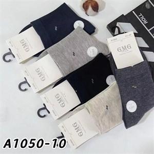 Мужские носки средней длины гладкие с боку надпись 1050-10 - фото 18695