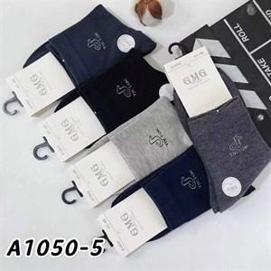 Мужские носки средней длины гладкие с боку надпись 1050-5 - фото 18699