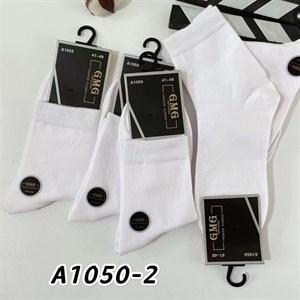 Мужские носки средней длины гладкие белые 1050-2 - фото 18701