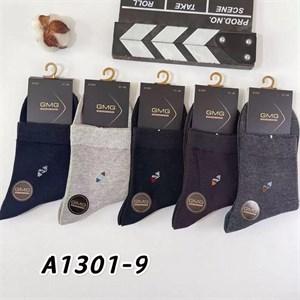 Мужские носки средней длины гладкие ассорти 1301-9 - фото 18703