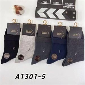 Мужские носки средней длины гладкие ассорти 1301-5 - фото 18705