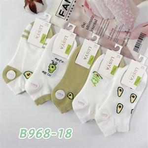 Женские носки короткие белые с рисунками авокадик оптом 968-18 - фото 18736