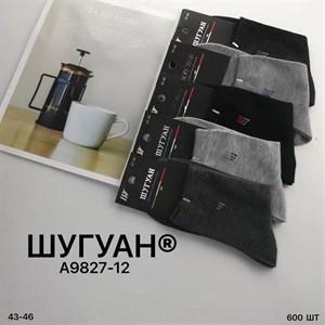 Мужские носки высокие гладкие Шугуан классика оптом 9827-12 - фото 18784