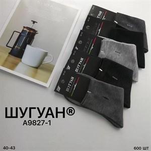 Мужские носки высокие гладкие Шугуан классика оптом 9827-1 - фото 18787
