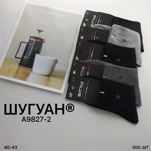 Мужские носки высокие гладкие Шугуан классика ассорти оптом 9827-2 - фото 18788