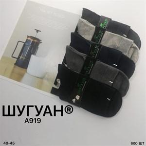 Мужские носки высокие гладкие Шугуан классика  оптом 919 - фото 18791