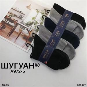 Мужские носки высокие гладкие Шугуан классика оптом 972-5 - фото 18793