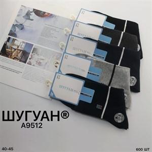 Мужские носки высокие гладкие Шугуан классика оптом 9512 - фото 18795