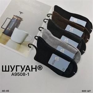 Мужские носки высокие в рубчик Шугуан классика оптом 9508-1 - фото 18801