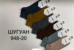 Мужские носки короткие Шугуан ассорти спорт оптом 948-20 - фото 18805