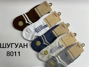 Мужские носки короткие Шугуан ассорти спорт оптом 8011 - фото 18807