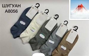 Мужские носки короткие Шугуан ассорти спорт оптом 8056 - фото 18810