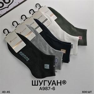 Мужские носки короткие Шугуан ассорти спорт оптом 987-6 - фото 18817