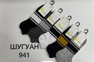Мужские носки короткие Шугуан ассорти спорт оптом 941 - фото 18826