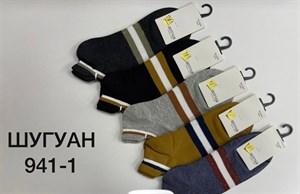 Мужские носки короткие Шугуан ассорти спорт оптом 941-1 - фото 18828
