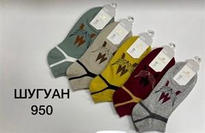 Мужские носки короткие Шугуан ассорти спорт оптом 950 - фото 18829