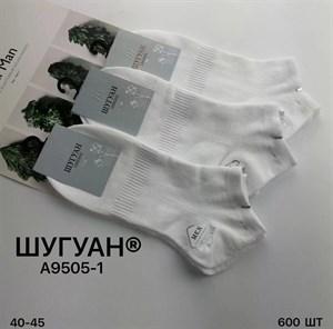 Мужские носки короткие Шугуан ассорти белые спорт оптом 9905 - фото 18833
