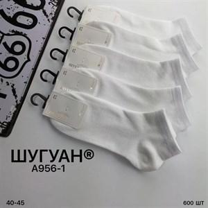 Мужские носки короткие Шугуан ассорти белые спорт оптом 9906 - фото 18834