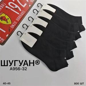 Мужские носки короткие Шугуан ассорти черные спорт оптом 956-32 - фото 18835