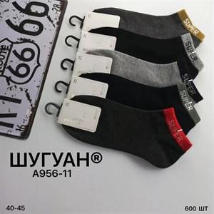 Мужские носки короткие Шугуан ассорти спорт оптом 956-11 - фото 18837