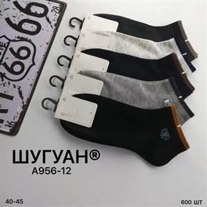 Мужские носки короткие Шугуан ассорти спорт оптом 956-12 - фото 18839