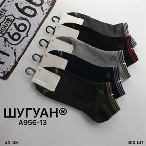 Мужские носки короткие Шугуан ассорти спорт оптом 956-13 - фото 18844