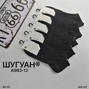 Мужские носки короткие Шугуан ассорти спорт оптом 983-12 - фото 18845