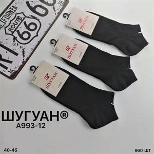 Мужские носки короткие Шугуан ассорти спорт оптом 993-12 - фото 18847