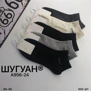 Мужские носки короткие Шугуан ассорти спорт оптом 956-24 - фото 18848