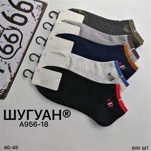 Мужские носки короткие Шугуан ассорти спорт оптом 956-18 - фото 18849