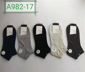 Мужские носки короткие Шугуан ассорти спорт оптом 982-17 - фото 18851
