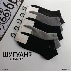 Мужские носки короткие Шугуан ассорти спорт оптом 956-18 - фото 18852