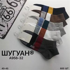 Мужские носки короткие Шугуан ассорти спорт оптом 956-32 - фото 18853